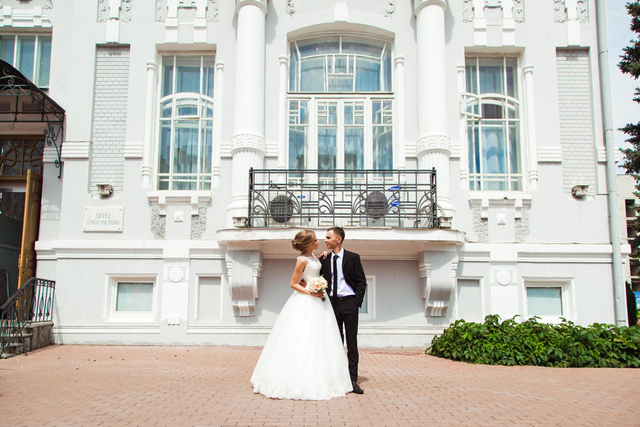 Дворец бракосочетания на Интернациональной