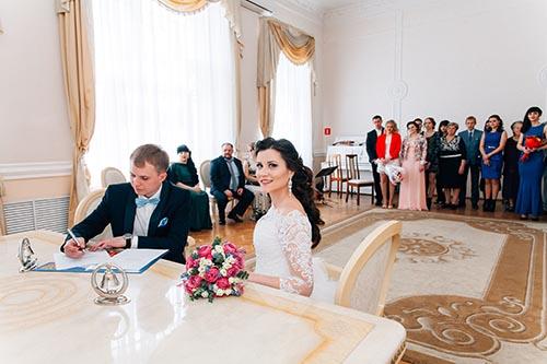 Дворец бракосочетания в Тамбове