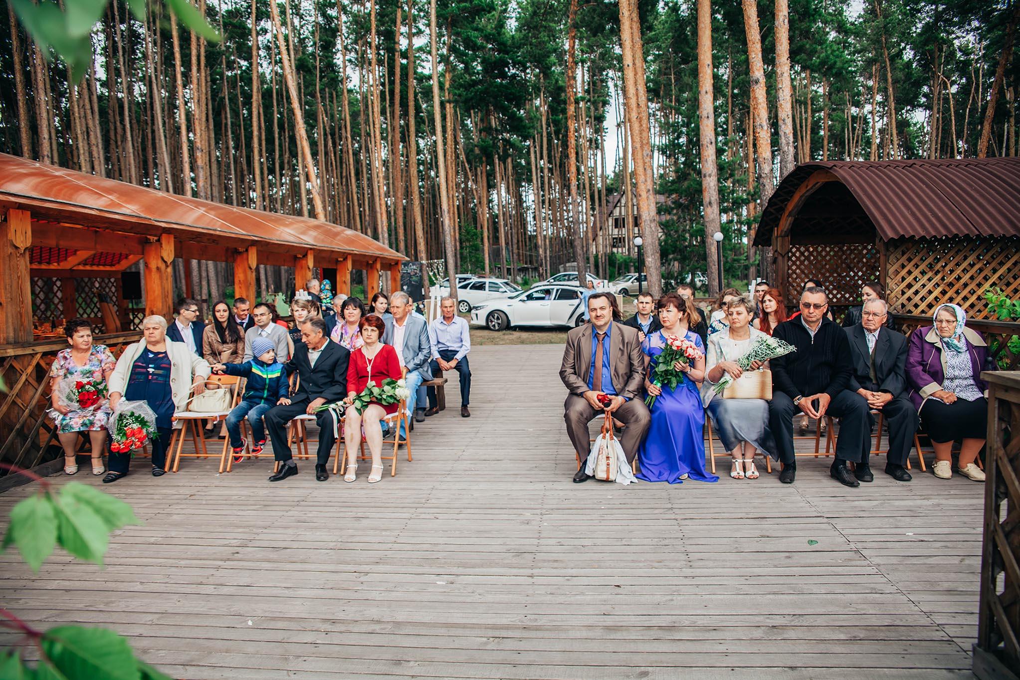 база авиатор свадьба