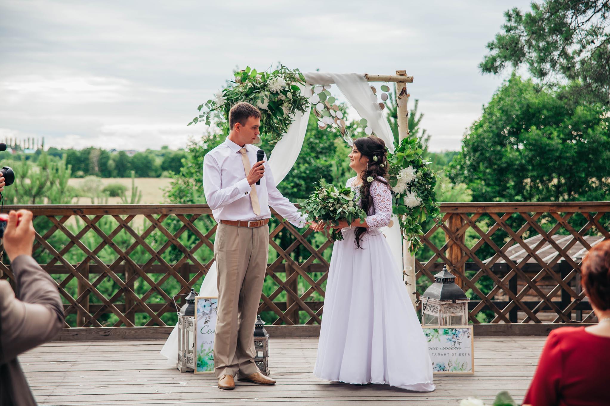 фотосъемка выездной регистрации брака