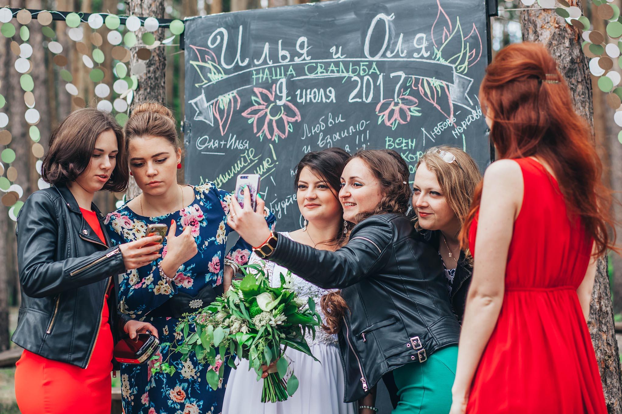 свадьба за городом фото